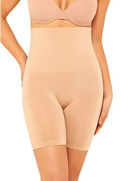 Taupe Seamless High Waisted Bike Short